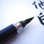 Pisanie prac magisterskich tanio