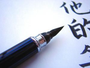 Pisanie prac magisterskich tanio (6)